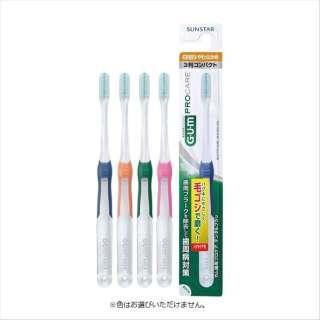 G・U・M(ガム) 歯ブラシ 歯周プロケア デンタルブラシ #318