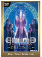 エルミナージュORIGINAL 〜闇の巫女と神々の指輪〜 [Best Price Selection] [WIN]