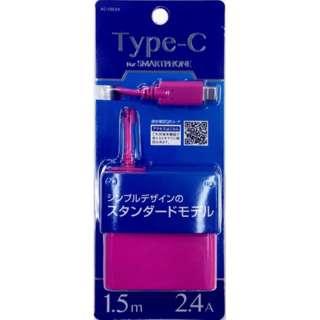 [Type-C]ケーブル一体型AC充電器 2.4A (1.5m/ブラック)ACV-10C24P [1.5m]