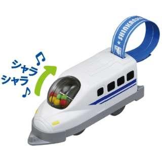 はじめてのプラレール おでかけN700系新幹線