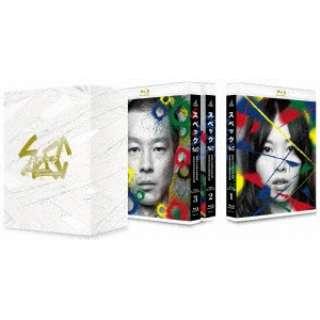 SPEC 全本編Blu-ray BOX 【ブルーレイ】【発売日以降のお届け】