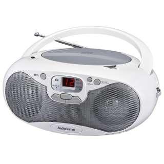 RCR-530N-S CDラジオ AudioComm シルバー [ワイドFM対応]