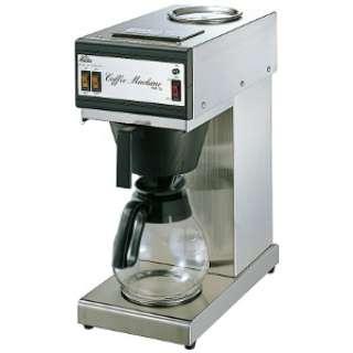KW-15 コーヒーメーカー カリタ