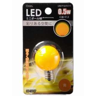 LDG1Y-G-E12 11 LED電球 ミニボール電球形 イエロー [E12 /黄色 /1個 /ボール電球形 /広配光タイプ]