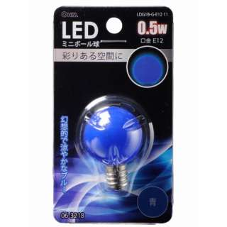 LDG1B-G-E12 11 LED電球 ミニボール電球形 ブルー [E12 /青色 /1個 /ボール電球形 /広配光タイプ]