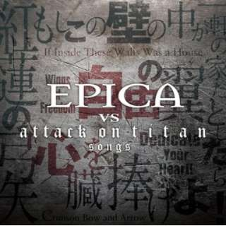 エピカ/EPICA VS attack on titan songs 【CD】