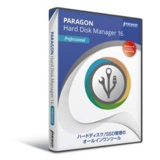 〔Win版〕 Hard Disk Manager 16 Professional シングルライセンス HPG01 [Windows用]