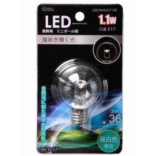 LDG1N-H-E17 13C LED電球 ミニボール電球形 クリア [E17 /昼白色 /1個 /ボール電球形]