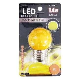 LDG1Y-H 11 LED電球 ミニボール電球形 イエロー [E26 /黄色 /1個 /ボール電球形]