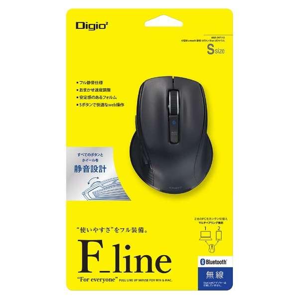 MUS-BKF143BK マウス Digio2 F_lineシリーズ Sサイズ ブラック [BlueLED /5ボタン /Bluetooth /無線(ワイヤレス)]