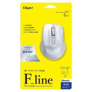 MUS-BKF143W マウス Digio2 F_lineシリーズ Sサイズ ホワイト [BlueLED /5ボタン /Bluetooth /無線(ワイヤレス)]