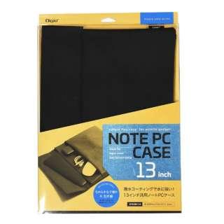13インチ汎用ノートPCケース SZC-BIB13BK ブラック
