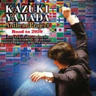 山田和樹(cond)/山田和樹のアンセム・プロジェクト Road to 2020 【CD】