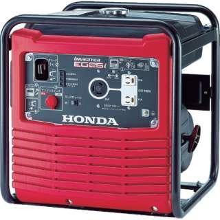 HONDA オープン型インバーター発電機 2.5kVA 交流専用 EG25IJN