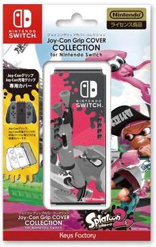 ジョイコングリップカバーコレクション for Nintendo Switch(スプラトゥーン2) CJG-001-1 [Type-A]