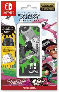ジョイコングリップカバーコレクション for Nintendo Switch(スプラトゥーン2) CJG-001-2 [Type-B]