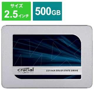 CT500MX500SSD1 内蔵SSD MX500 シリーズ [2.5インチ /500GB] 【バルク品】