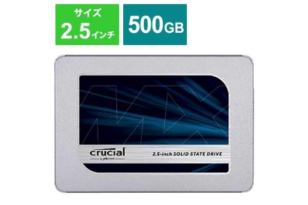 SSDの選び方 接続方法 汎用性が高いSATA