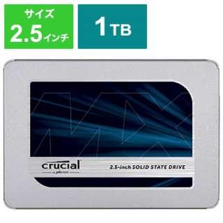 CT1000MX500SSD1 内蔵SSD MX500 シリーズ [2.5インチ /1TB] 【バルク品】