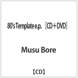 ビックカメラ com ディスクユニオン musu bore 80s template e p dvd付
