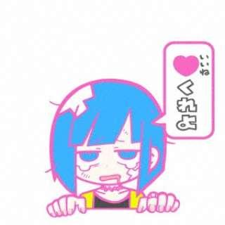 ナナヲアカリ/ いろいろいうけどいいねがほしい 【CD】
