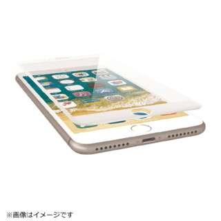 iPhone8 Plus フィルム フルカバー ガラス フレーム付