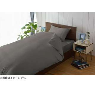 【敷ふとんカバー】amadana ダブルサイズ(綿100%/145×215cm/NIBI)【日本製】