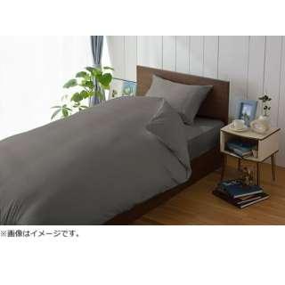 【ボックスシーツ】amadana シングルサイズ(綿100%/100×200cm/NIBI)【日本製】