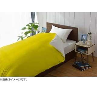 【掛ふとんカバー】amadana セミダブル(ワイドシングル)ロングサイズ(綿100%/170×230cm/KIHADA)【日本製】