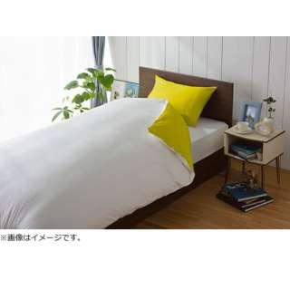 【まくらカバー】amadana 小さめサイズ(綿100%/40×80cm/KIHADA)【日本製】[生産完了品 在庫限り]