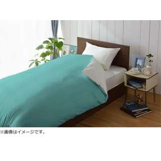 【掛ふとんカバー】amadana シングルサイズ(綿100%/150×210cm/MIZU)【日本製】