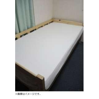 【ボックスシーツ】amadana シングルサイズ(綿100%/100×200cm/MIZU)【日本製】[生産完了品 在庫限り]