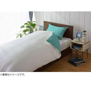 【まくらカバー】amadana 小さめサイズ(綿100%/40×80cm/MIZU)【日本製】