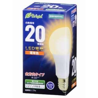 LDA2L-G AG22 LED電球 E-Bright ホワイト [E26 /電球色 /1個 /20W相当 /一般電球形 /全方向タイプ]