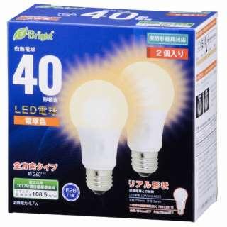 LDA5L-G AG22 2P LED電球 E-Bright ホワイト [E26 /電球色 /2個 /40W相当 /一般電球形 /全方向タイプ]