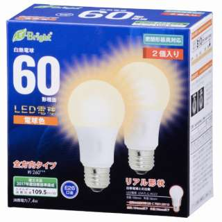 LDA7L-G AG22 2P LED電球 E-Bright ホワイト [E26 /電球色 /2個 /60W相当 /一般電球形 /全方向タイプ]