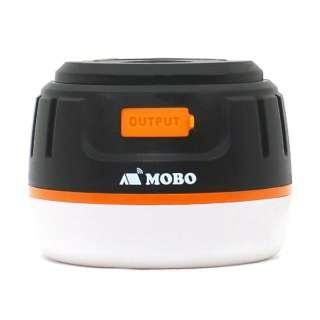 LEDランタン 「MOBO(モボ)」(220lm) AM-CLB05-OR オレンジ