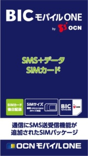 """SMS-adaptive docomo-adaptive SIM card OCN030 for exclusive use of """"BIC mobile ONE"""" data communication"""