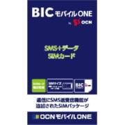 「BIC モバイル ONE」 データ通信専用・SMS対応 OCN030