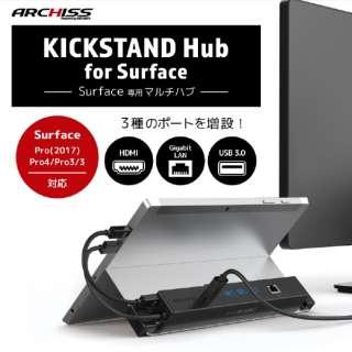 Surface Pro 2017 / Pro 4 / Pro 3 / 3用 0.18m[USB-A オス→メス LAN / USB-Ax3、Mini DisplayPort オス→メス HDMI]3.0変換アダプタ KICKSTAND Hub ACアダプタ付属 AS-SPHUB01 ブラック