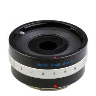 KIPON CONTAX645-GFX A マウントアダプター