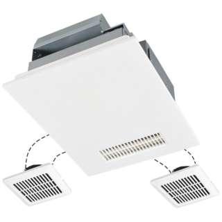 【要事前見積り】 浴室暖房乾燥機 ホワイト V-243BZL 【生産完了品 在庫限り】