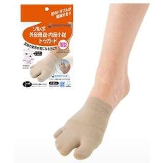 ソルボ 外反母趾・内反小趾トウガード(ベージュ)【左足用】