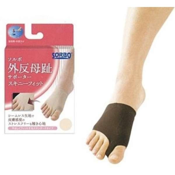 ソルボ 外反母趾・サポータースキニーフィット(ブラウン)Mサイズ【左足用】