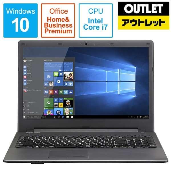 【アウトレット品】 15.6型ノートPC [Office付・Core i7・HDD 1TB・メモリ 8GB] LBI7M8H1W10 【数量限定品】