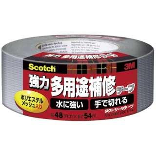 DUCT-54 ダクトシールテープシルバー 48mmx54m