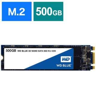 WDS500G2B0B 内蔵SSD WD BLUE 3D NAND SATA SSD [M.2 /500GB] 【バルク品】