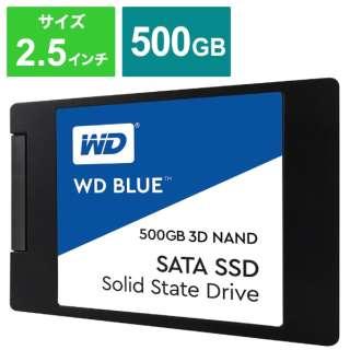 WDS500G2B0A 内蔵SSD WD BLUE 3D NAND SATA SSD [2.5インチ /500GB] 【バルク品】