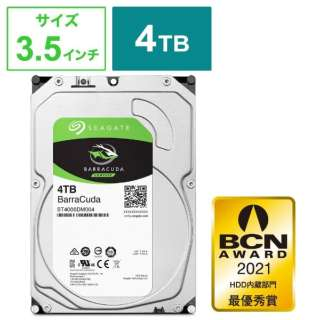 ST4000DM004 内蔵HDD BarraCuda [3.5インチ /4TB] 【バルク品】