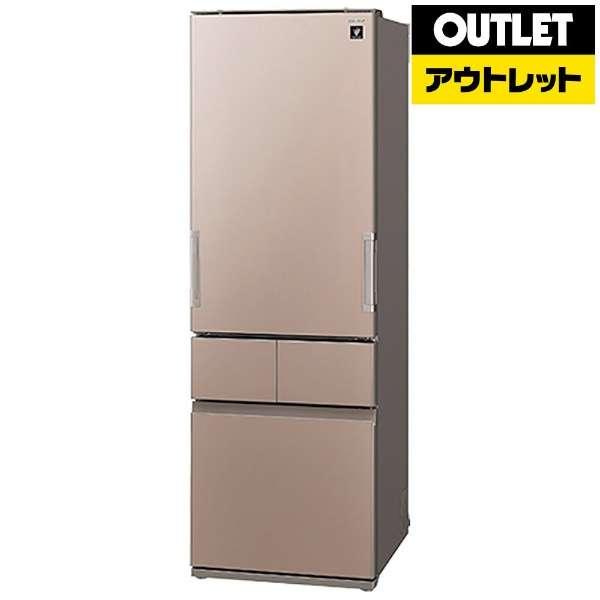 【アウトレット品】 プラズマクラスター冷蔵庫 [4ドア /左右開きタイプ /410L] SJ-GT41B-T  サテンブラウン 【生産完了品】
